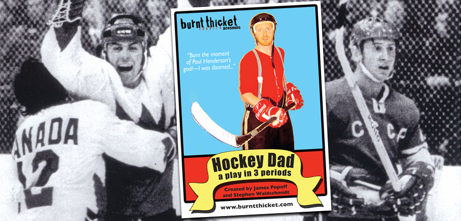 HockeyDad-card-Henderson-slide
